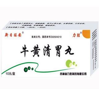 牛黄清胃丸(新日旺安)
