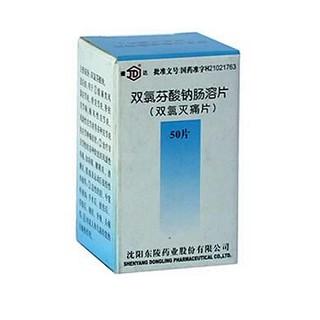 双氯芬酸钠肠溶片(健达)