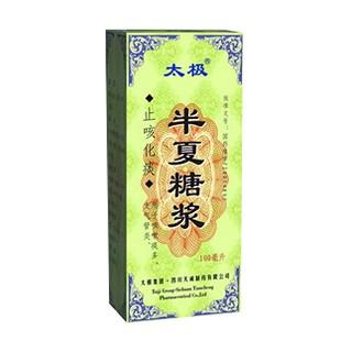 半夏糖浆(太极)