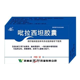 吡拉西坦胶囊(通牛)