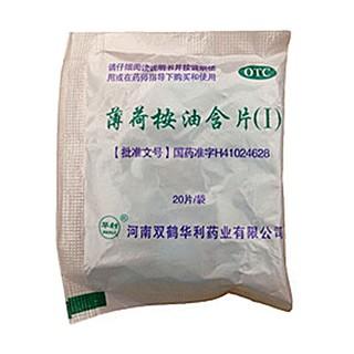 薄荷桉油含片(Ⅰ)