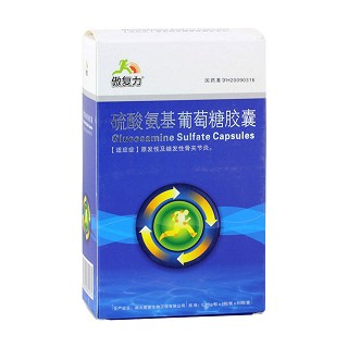 硫酸氨基葡萄糖胶囊(傲复力)