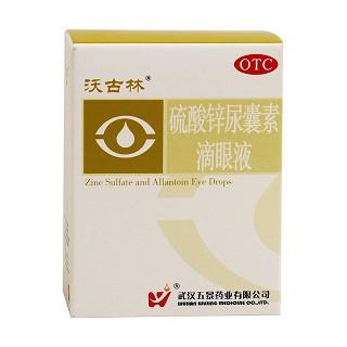 硫酸锌尿囊素滴眼液(沃古林)