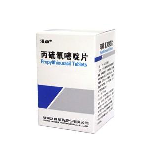 丙硫氧嘧啶片(漢森)