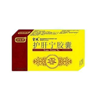 护肝宁胶囊(御生堂)