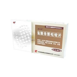 盐酸非那吡啶片(康比信)
