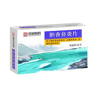 胆香鼻炎片(恒诚制药)