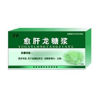 愈肝龙糖浆(龙泰)