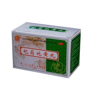 杞菊地黄丸(冯了性)