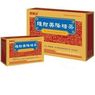 维甜美降糖茶(奥唐治)