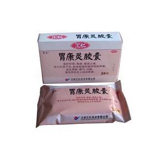 胃康灵胶囊(汇仁)