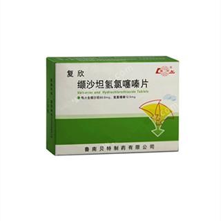 缬沙坦氢氯噻嗪分散片(缬沙坦氢氯噻嗪片)