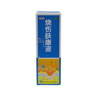 烧伤肤康液(100ml)
