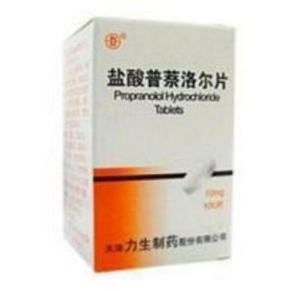 盐酸普萘洛尔片