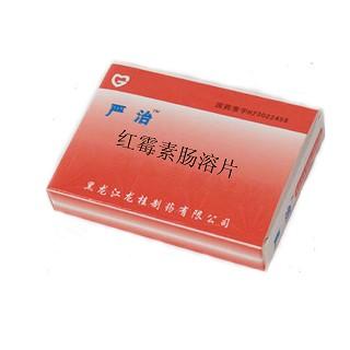 红霉素肠溶片(龙桂)