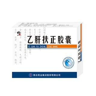 乙肝扶正胶囊(修正)