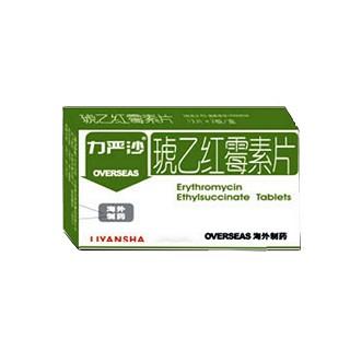 琥乙红霉素片(海外)