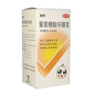 葡萄糖酸锌糖浆(亚邦)