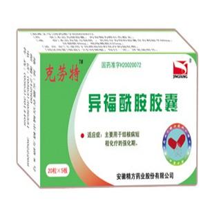 异福酰胺胶囊(克特劳)
