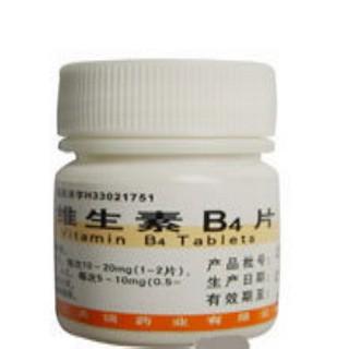 维生素B4片