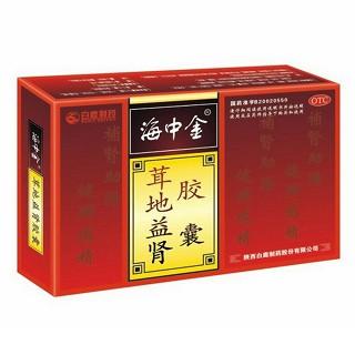 茸地益肾胶囊(金中海)