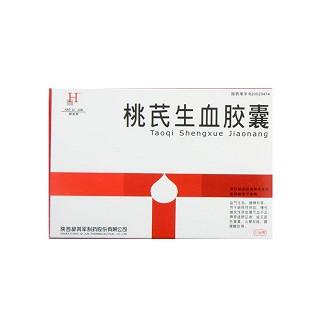 桃芪生血胶囊