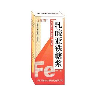 乳酸亚铁糖浆(尤尼雪)