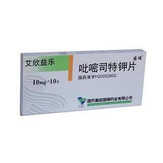 吡嘧司特钾片(艾欣益乐)