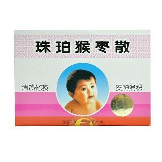 珠珀猴枣散