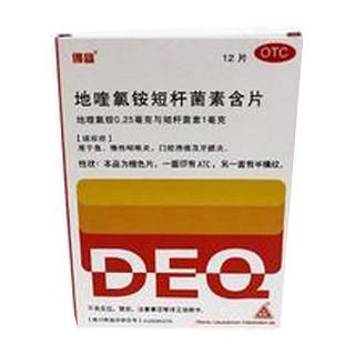 地喹氯铵短杆菌素含片(得益)