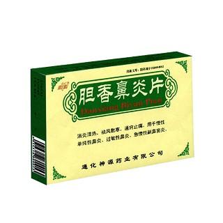 胆香鼻炎片(神源)
