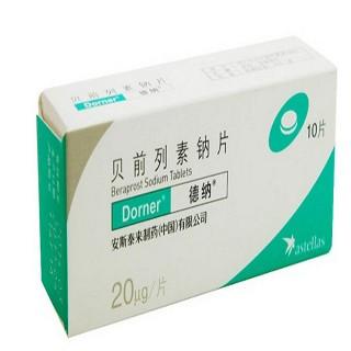 贝前列素钠片(德纳)