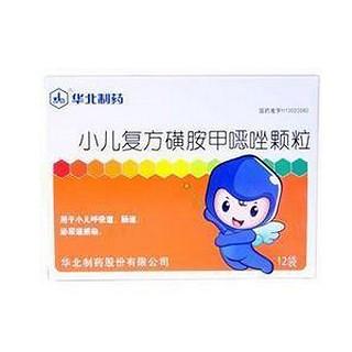 小儿复方磺胺甲噁唑颗粒(华北)