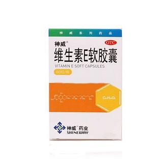 维生素E软胶囊(神威)