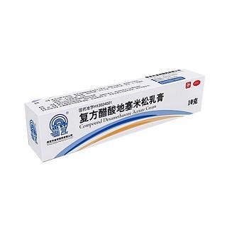 复方醋酸地塞米松乳膏(金钟)