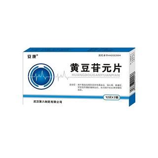 黄豆苷元片(安康)