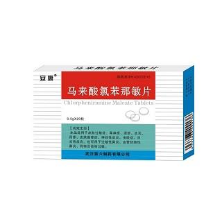 马来酸氯苯那敏片(安康)