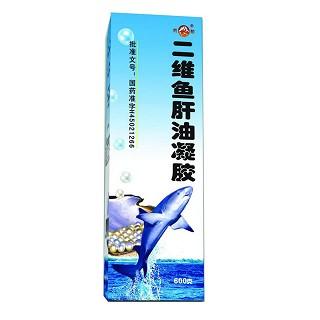 二维鱼肝油凝胶