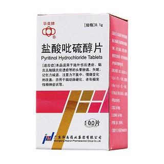 盐酸吡硫醇片(脑复新)