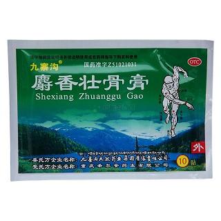 麝香壮骨膏(九寨沟)