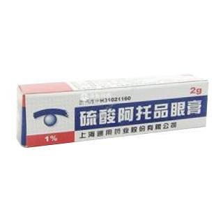 硫酸阿托品眼膏