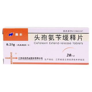 头孢氨苄缓释片(美丰)