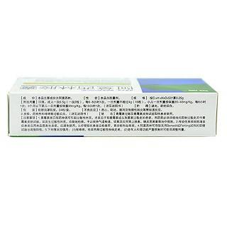 阿莫西林胶囊(金康)