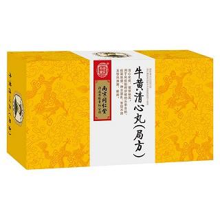 牛黄清心丸(局方)(牛黄清心丸)