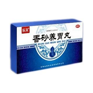 乐天(香砂养胃丸)