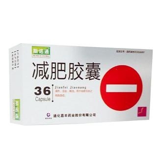 减肥胶囊(斯诺通)