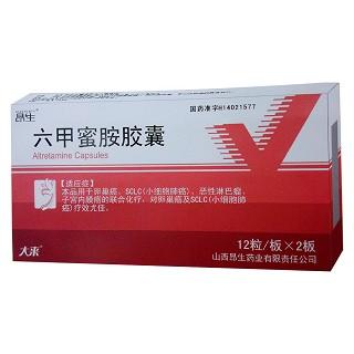 六甲蜜胺胶囊(昂生)