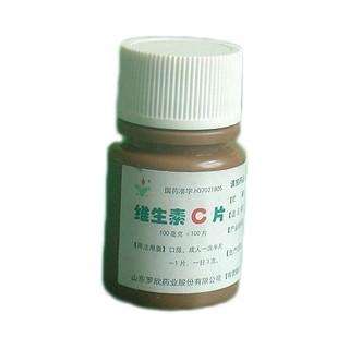 维生素C片(罗欣)