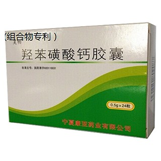 羟苯磺酸钙胶囊