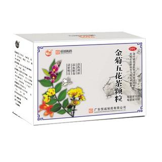 金菊五花茶颗粒(恒诚制药)